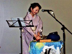 Mariko Kitakubo